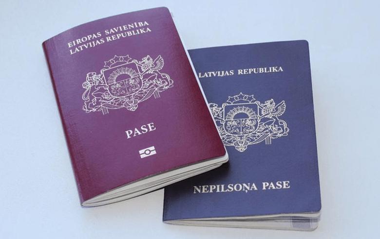 Паспорта негражданина Латвии