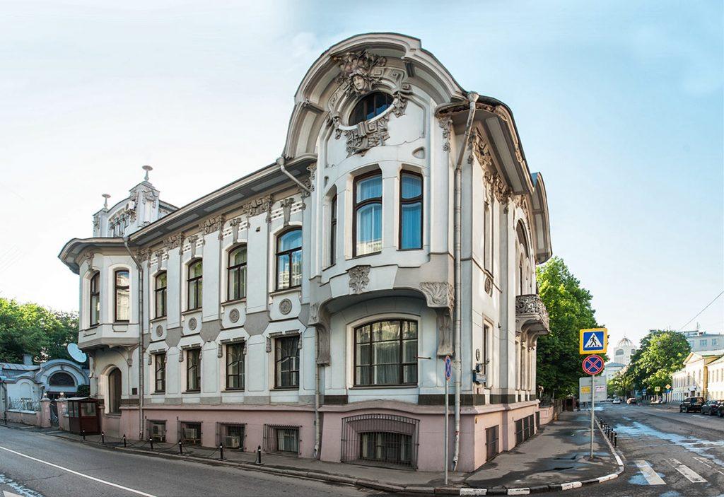 Посольство Новой Зеландии в Москве