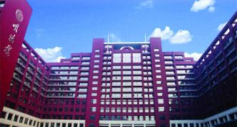 Renmin (People's) University of China
