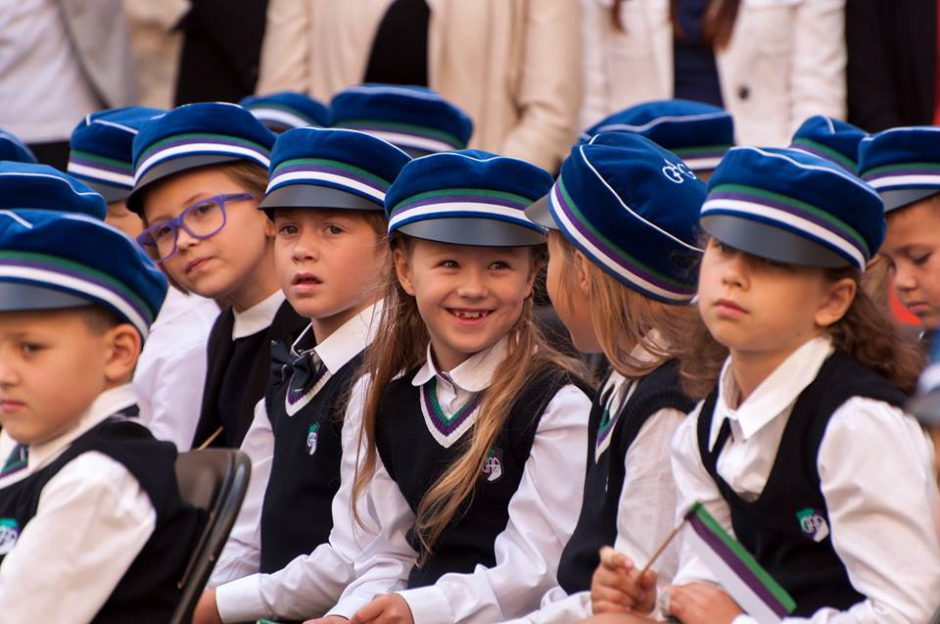 Школьники в Эстонии