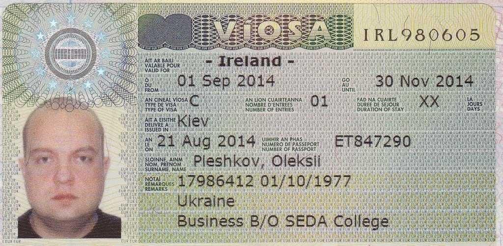 Трудовая виза в Ирландию