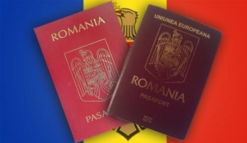 Паспорта и флаг Румынии