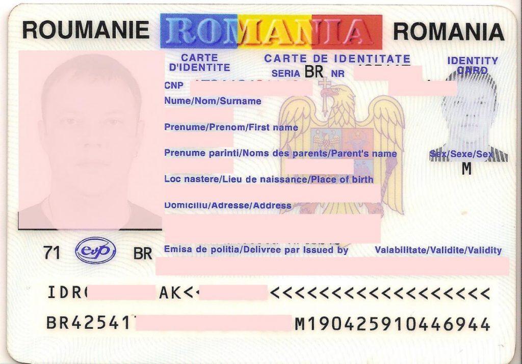 Образец удостоверения личности