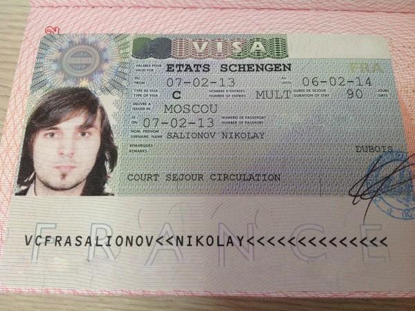 Учебная французская виза