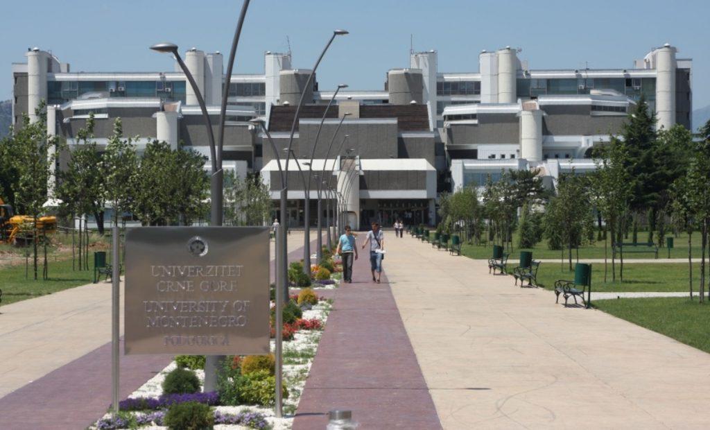 Университет Черногории в Подгорице