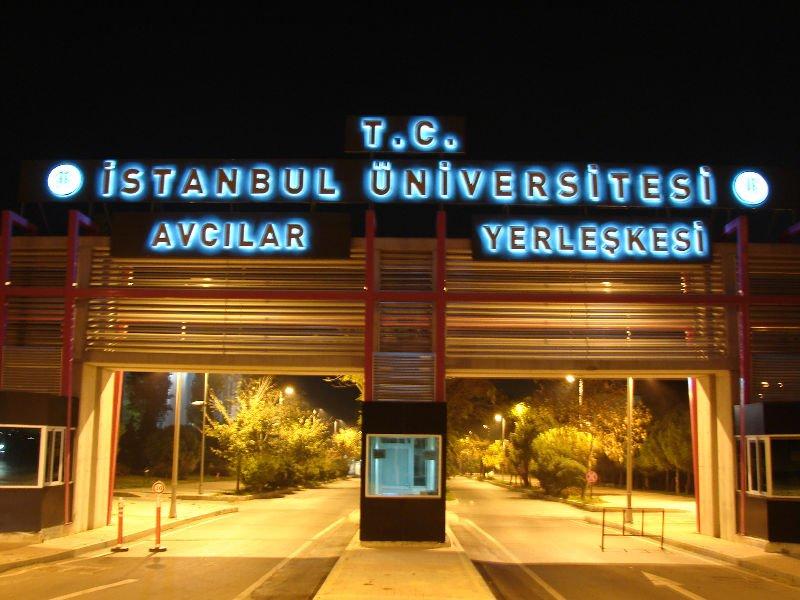 Въезд на территорию университета в Стамбуле
