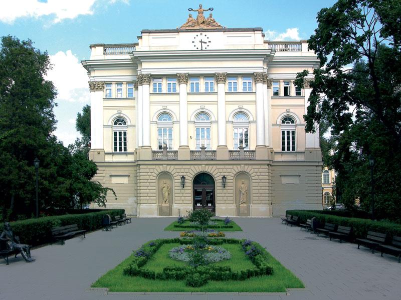 Университет в Варшаве