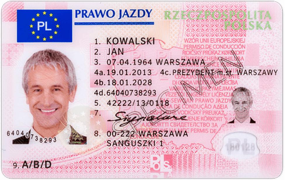 Водительское удостоверение ЕС