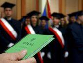 Вручение дипломов в польском вузе