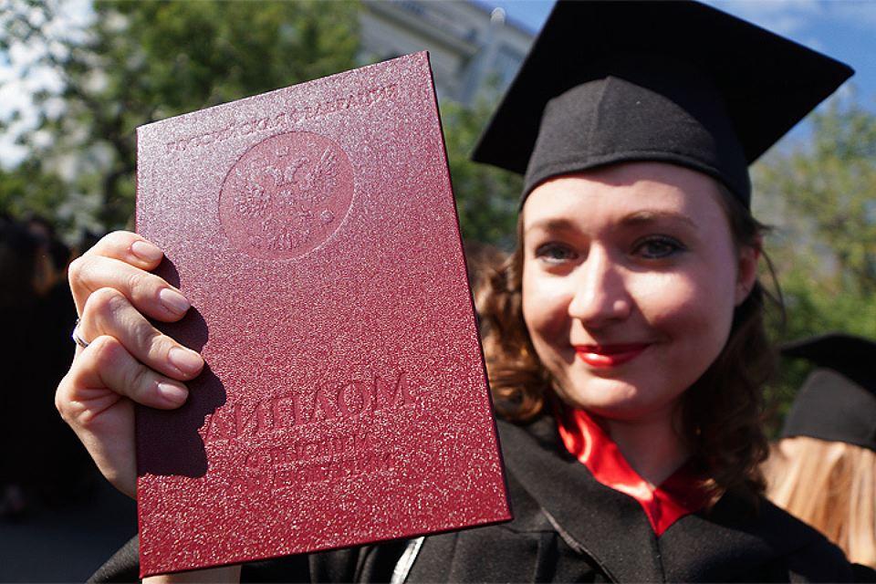 Выпускница с красным дипломом