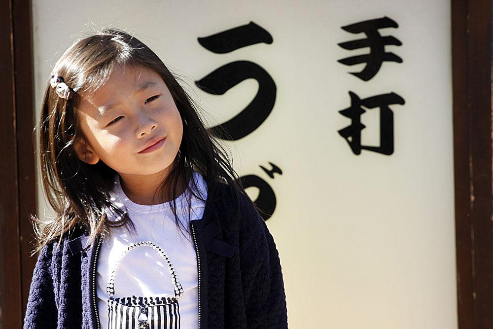 Японский ребёнок