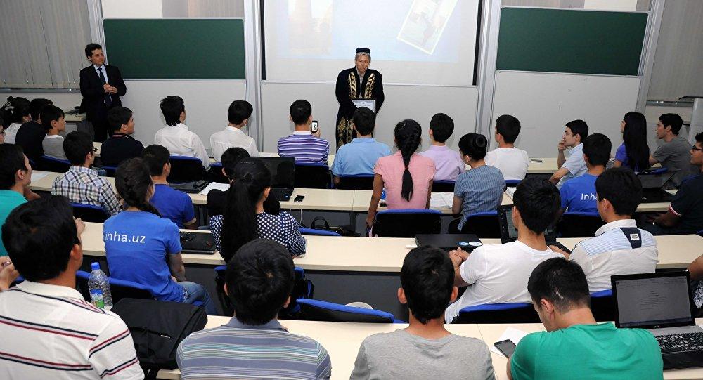 Японский университет