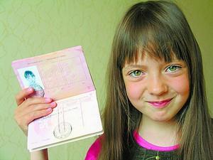 Как получить паспорт несовершеннолетним