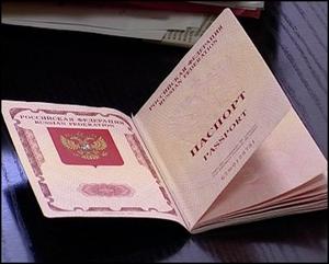 Когда выдают паспорт