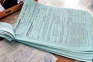 Предусмотрены случаи, когда больничный оплачивает ФСС