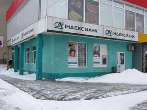 Нюансы работы банковских систем