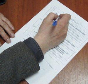 Описание процесса подачи в суд на банк