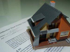 Сроки приватизации квартиры