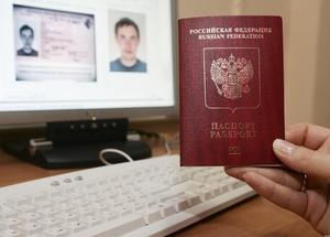 Адрес налогавая юр лиц москва котомаровский перд 3