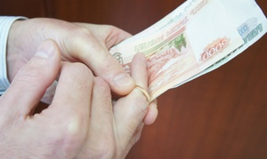 Снижение госпошлины за развод