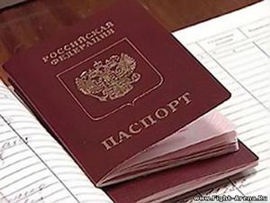 Замена паспорта в 45 лет какие нужны документы