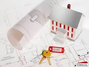 Приватизация жилья: плюсы и минусы