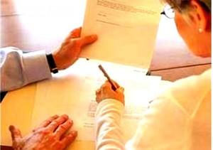 Изображение - Как произвести процедуру регистрации участка paket-dokumentov-na-oformlenie