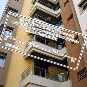 Справку с места работы с подтверждением Городецкая улица запись о смене фамилии в трудовой книжке