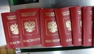 Расшифровка кодов подразделения выдавшего паспорт
