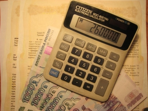 Налоговый вычет при покупке квартиры по ипотеке