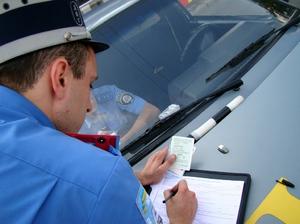 Нет записи в страховке штраф