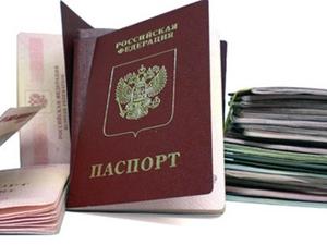 Во сколько лет меняли паспорт в 2001г
