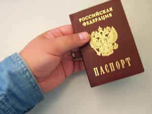 Сроки подачи документов на обмен паспорта в 45 лет