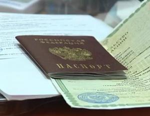 Регистрация временной прописки