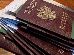 Регистрация для иностранцев
