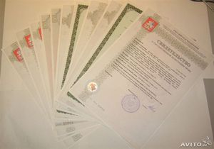 Сроки регистрации права собственности на квартиру