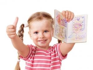Загранпаспорт - какие документы забирают   Форум родителей
