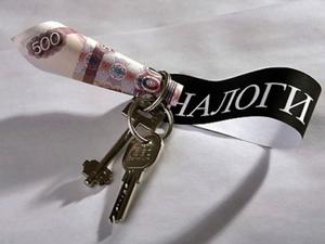Налогооблажение на имущество