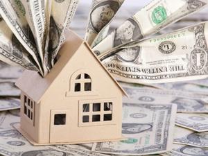 Размер налогов на имущество