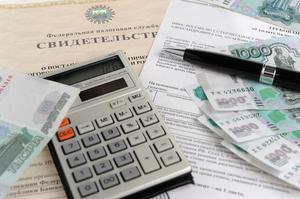 Как рассчитать налоги