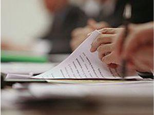 Пакет документов на приватизацию