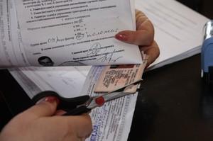 Список документов которые потребуются для прохождения экзамена