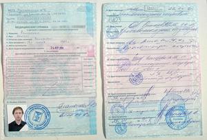 Список необходимых документов для получения водительского удостоверения