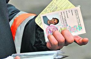 Описание порядка получения водительского удостоверения