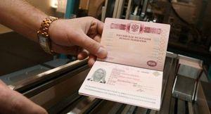 Справка о гражданстве рф где получить