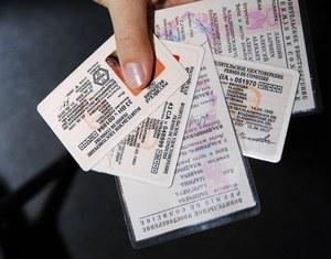 Замена водительских прав при истечении срока действия