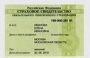 Можно зделать для гражданина грузии паспорт армении в москве