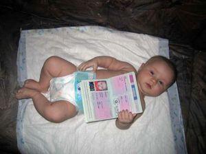 Рожден ребенок в РФ