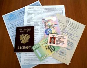 Подача документов на гражданство