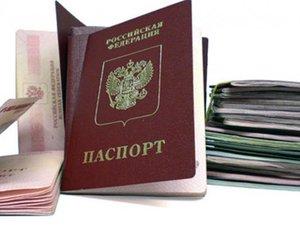 Изображение - Какие документы нужны для получения инн процедура оформления и получения кода kakie-dokumenty-nuzhny-dlya-polucheniya-inn